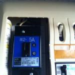 一ヶ月の電気代300円の節電の必殺技はアンペアダウン!