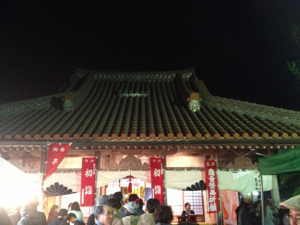 桃林寺 初詣