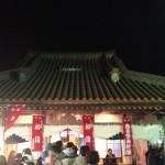 日本最南端の初詣スポット!石垣島で初詣は桃林寺でできるよ。