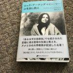 至福に浸る聖女とは? シュリ・アーナンダマイー・マーの生涯と教え